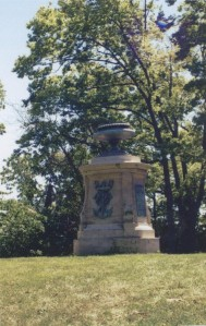 Perry's Lookout monument, Gibraltar Island