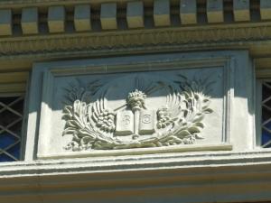 Architectural detail, American Book Company building, Cincinnati