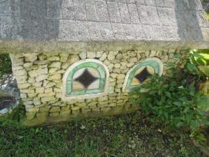 Hartman Rock Garden